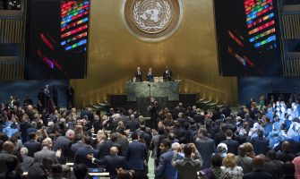 Asamblea General ONU 2015